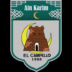 Ain Karim